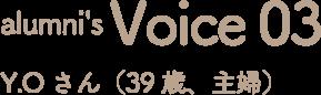 Voice3 Y.Oさん(39歳、主婦)